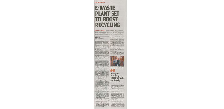 E-waste Pant Set to Boost Recycling