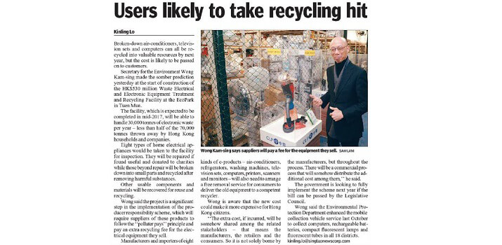 Users likely to take recycling hit